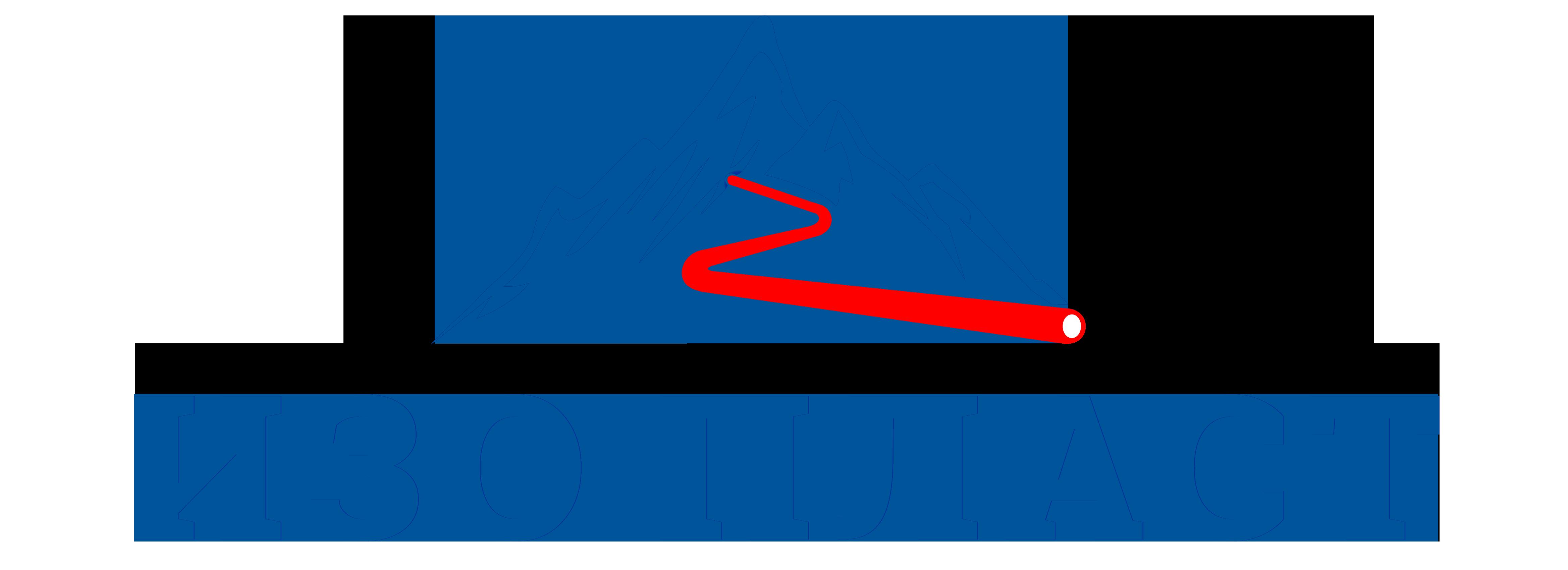 Продажа гибких предизолированных труб по всей России